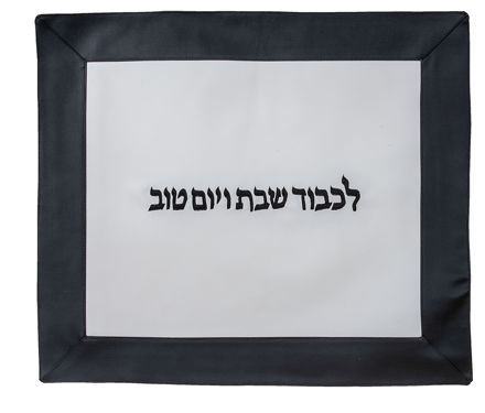 Picture of #KC35-B Challah Cover Black Border